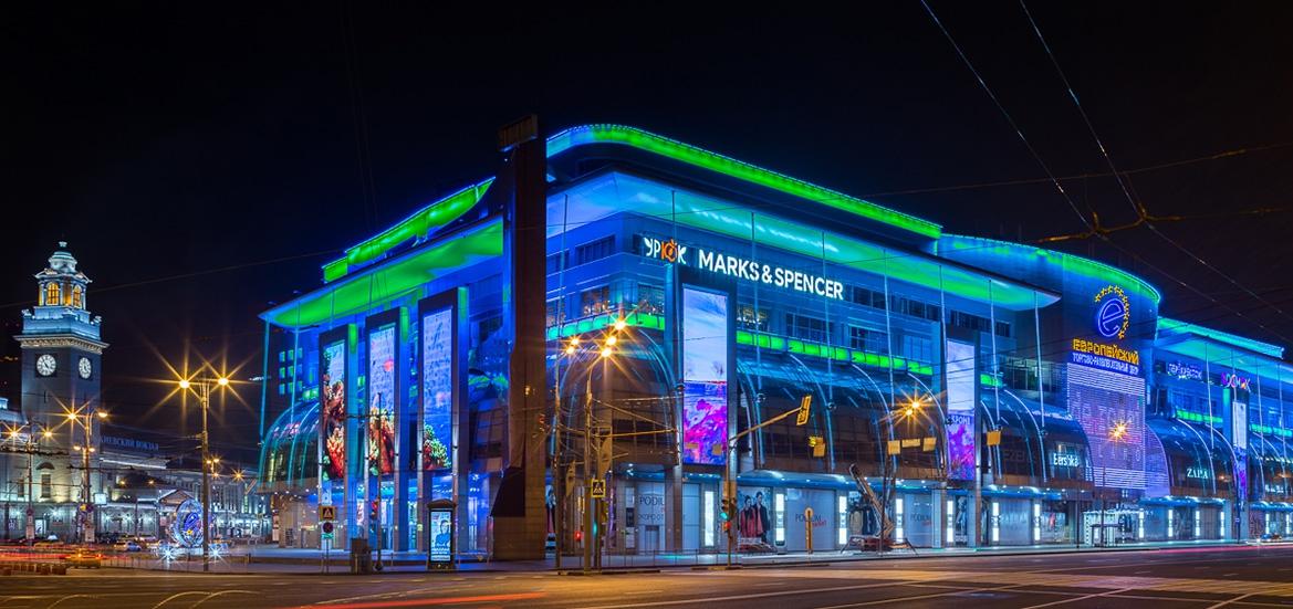 В московском ТРЦ «Европейский» состоялось открытие десятого магазина Modi
