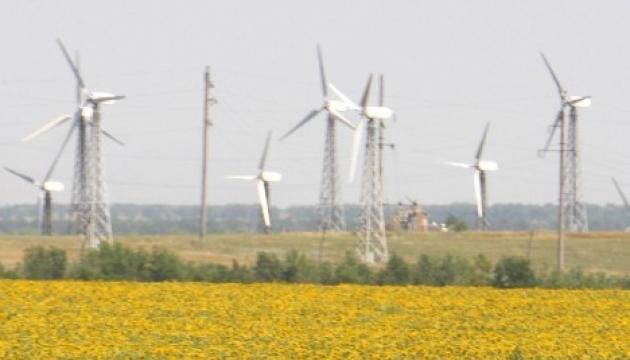 В соседних c Румынией странах цены на энергию стали негативными