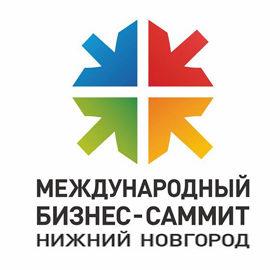 Международный бизнес саммит откроется в Нижнем Новгороде 14 сентября