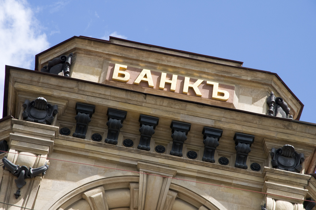 Самые надежные банки России