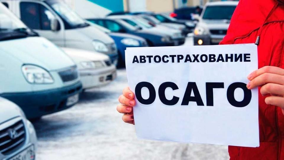 Более миллиона фальшивых ОСАГО за год в России