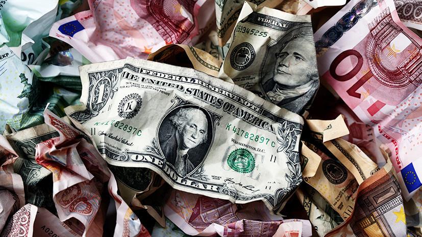 Мировые державы объявили долларовый бойкот
