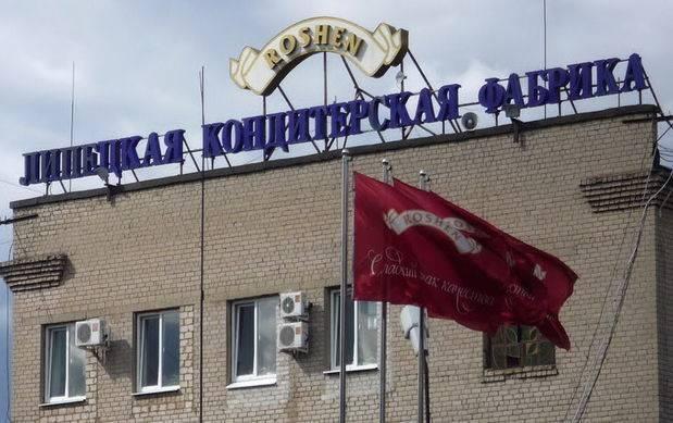 У Порошенко нашли секретную фабрику Roshen