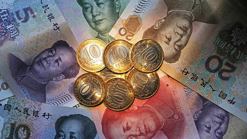 Российско-китайские торговые взаиморасчеты теперь без долларов