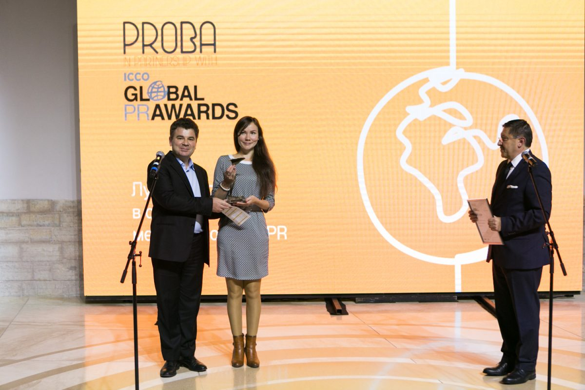 PROBA ICCO Global PR AWARDS