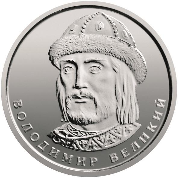 Украина переходит на монеты номиналом одна и две гривны