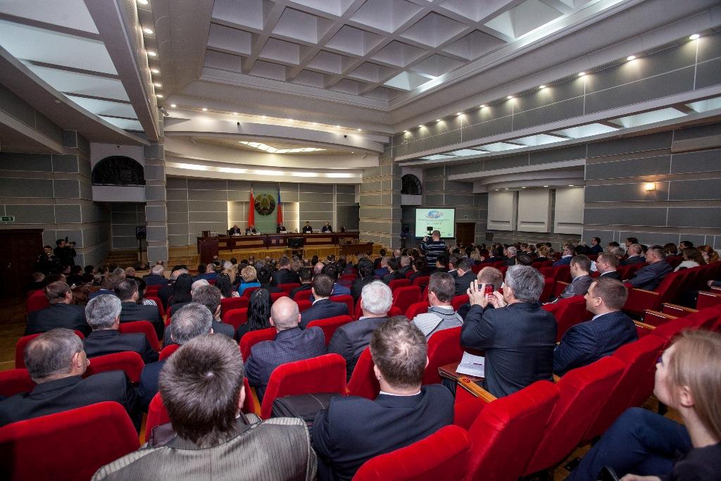 Международный форум деловых контактов «Брест-2018»