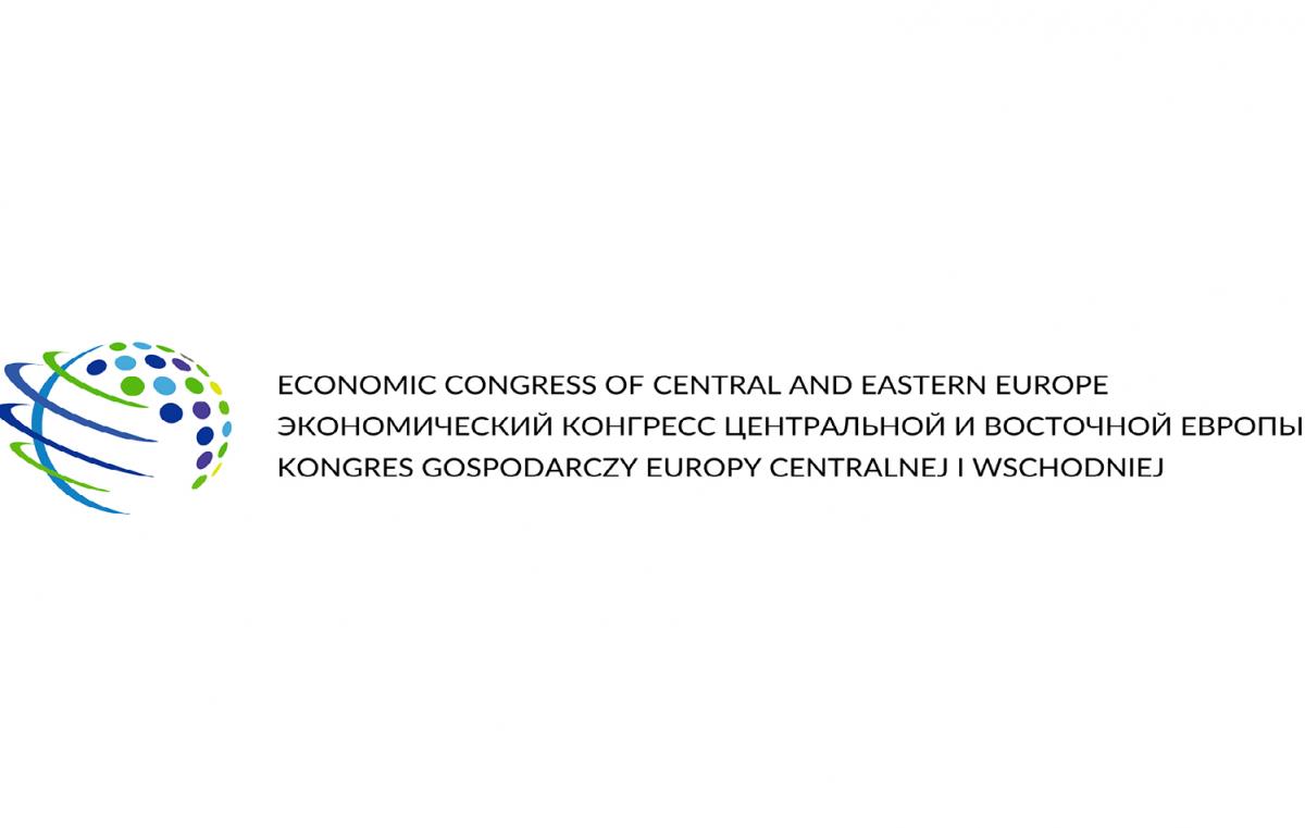 Экономический форум стран Центральной и Восточной Европы