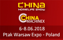 VII выставка China Homelife Show и China Machinex – важнейшее событие для рынков 2018 года!