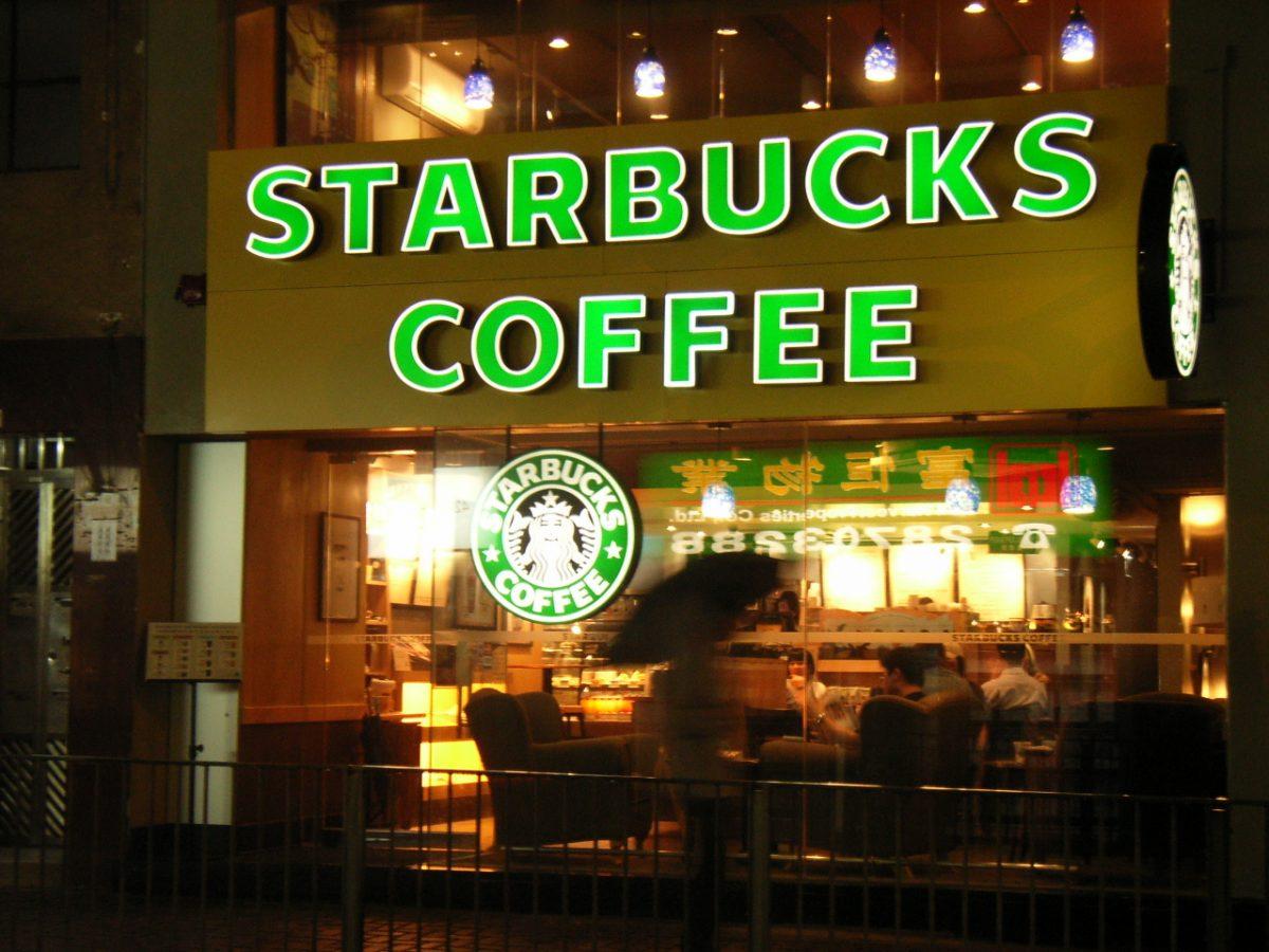 Starbucks продалась Nestle