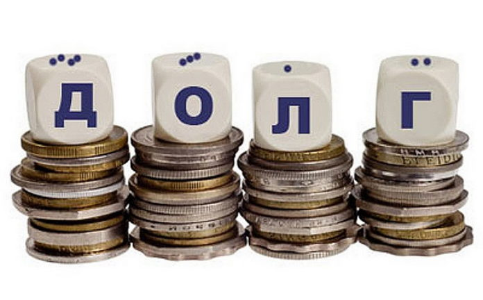 Внешний государственный долг Беларуси снижен