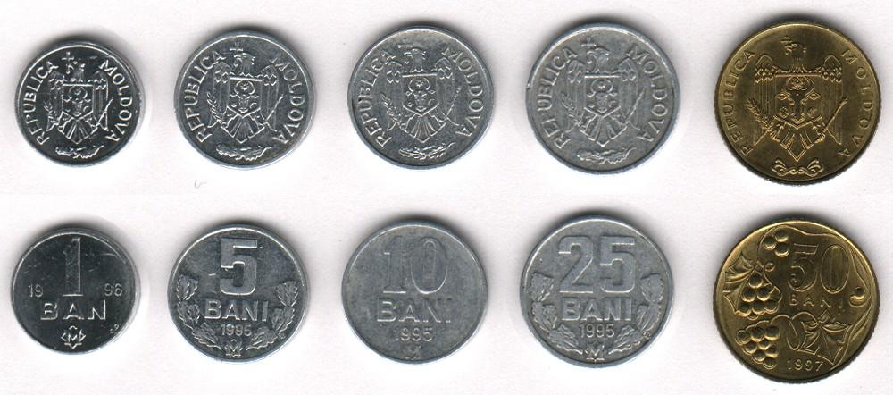 В Молдове собираются прекратить выпускать монеты номиналом в 1 и 5 банов