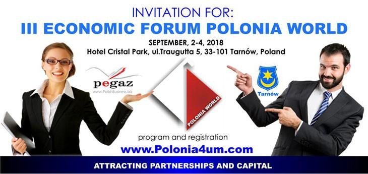 Польский экономический форум мира – Тарнув