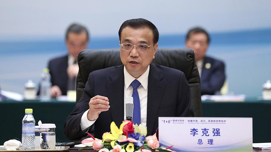 """Премьер Китая назвал """"платформу 16 + 1"""" (16 стран Центральной и Восточной Европы + Китай) выгодным для Европы форматом сотрудничества"""