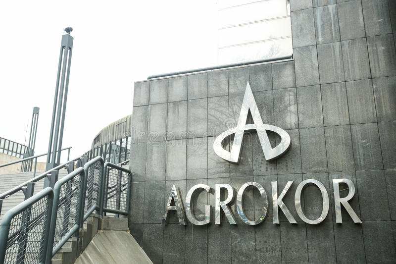 Россия получит часть крупнейшей компании Хорватии за долги