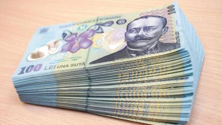 Стали известные данные о росте зарплат в Румынии в июне 2018 года до 978 евро