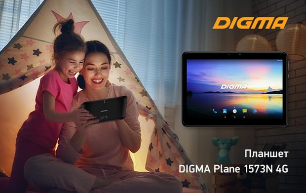 DIGMA представляет на российском рынке новый планшет Plane 1573N 4G