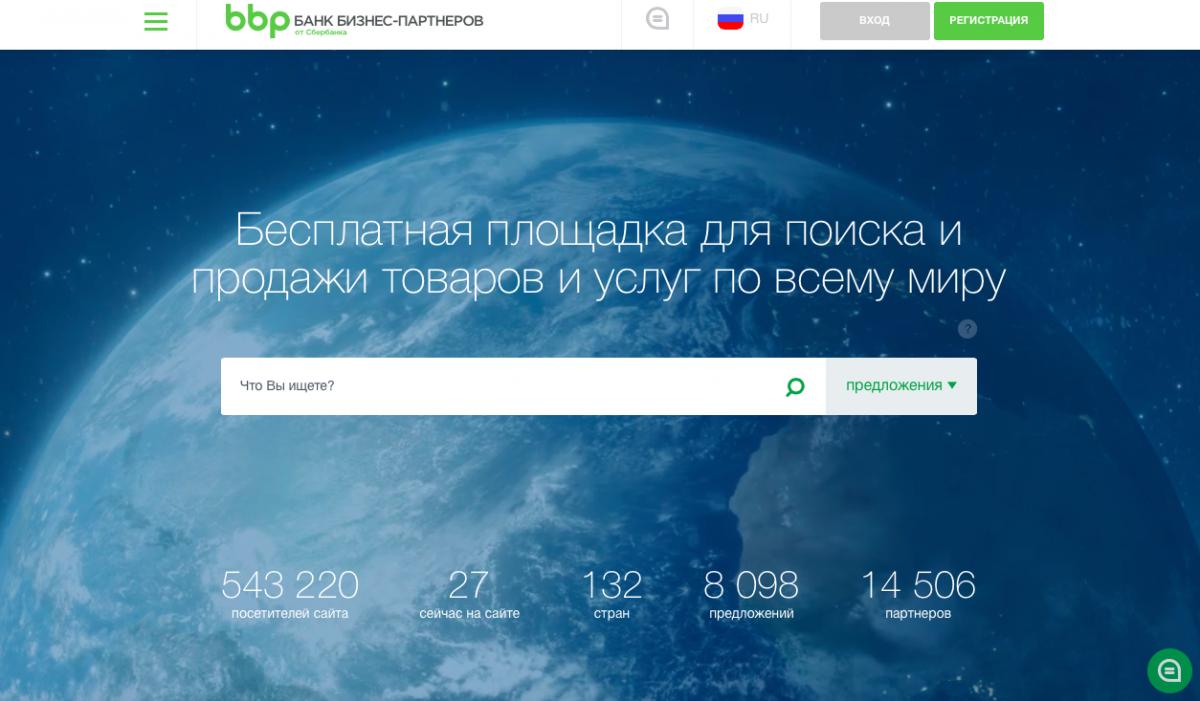 Сбербанк России запустил сервис онлайн проверки бизнес партнёров