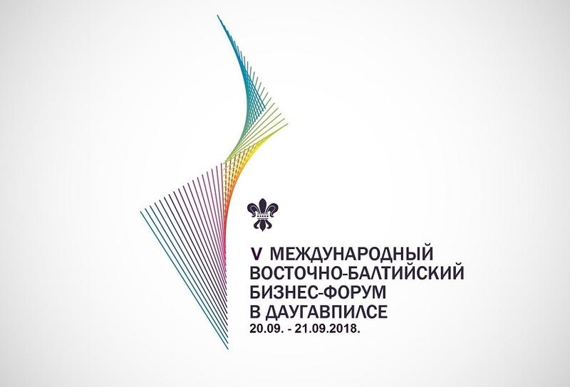 V Международный Восточно-Балтийский бизнес-форум завершается в литовском Даугавпилсе