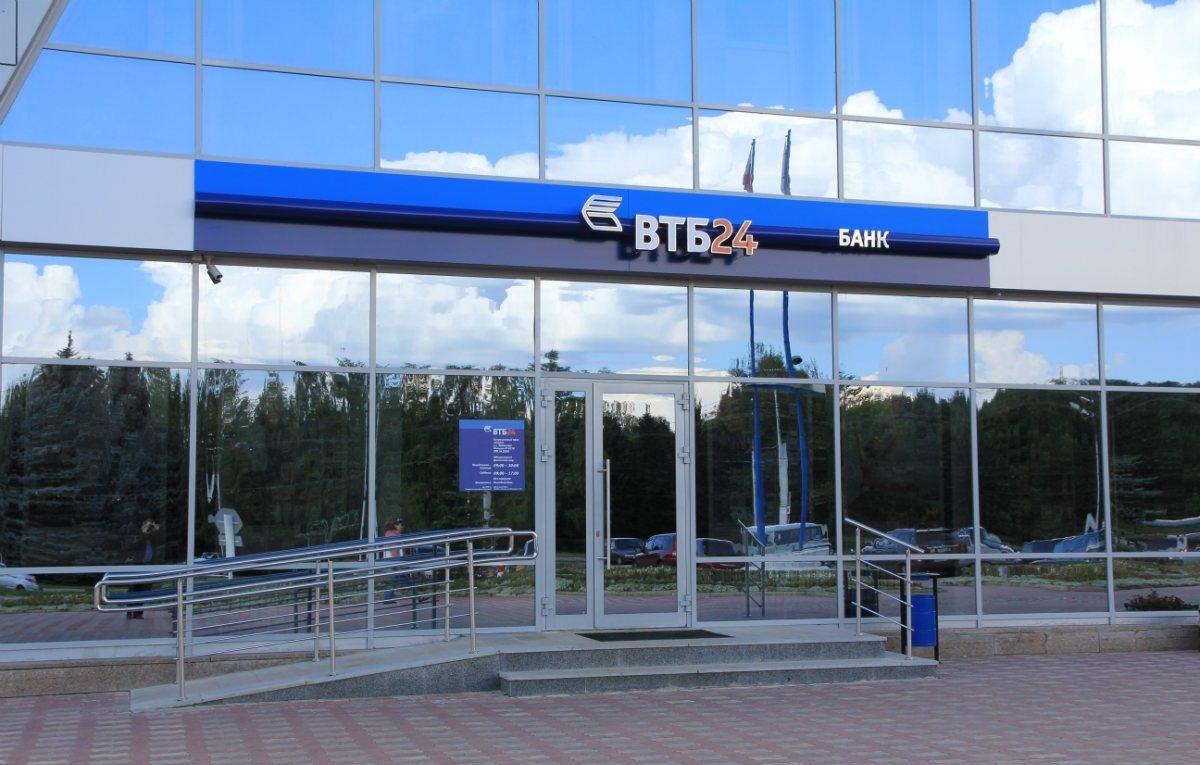 ВТБ снизил ставку по кредитам по двум документам