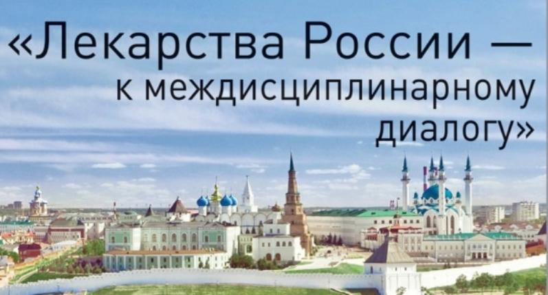 Янтарная столица России – Калиниград – ждет гостей Шестого Партнеринга (Пресс-Релиз)