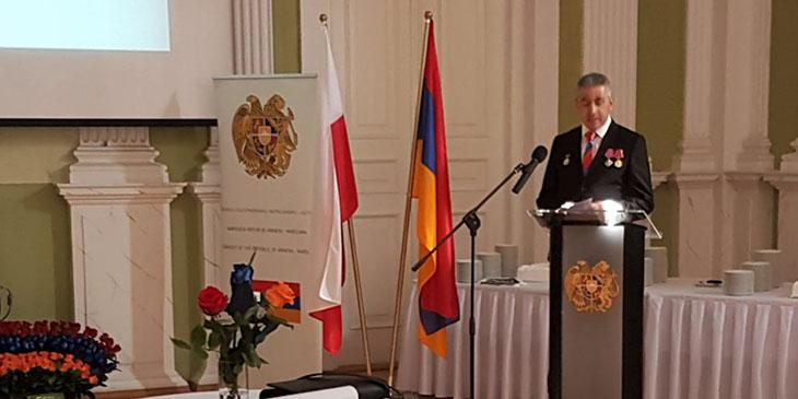 Праздник Республики Армения