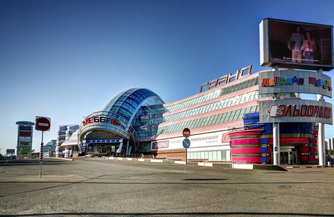 С 17 по 25 ноября в Мебельном Торговом Центре «ГРАНД» пройдет главное событие в индустрии мебели, ремонта и дизайна интерьеров