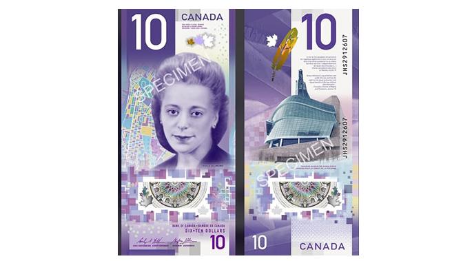 Первая вертикальная канадская банкнота стоимостью 10 долларов