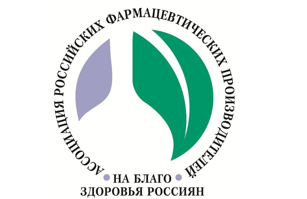 Корейская Ассоциация производителей фармацевтической ибио-фармацевтическойпродукции в Кореепровела форум по здравоохранениюKPharma2018