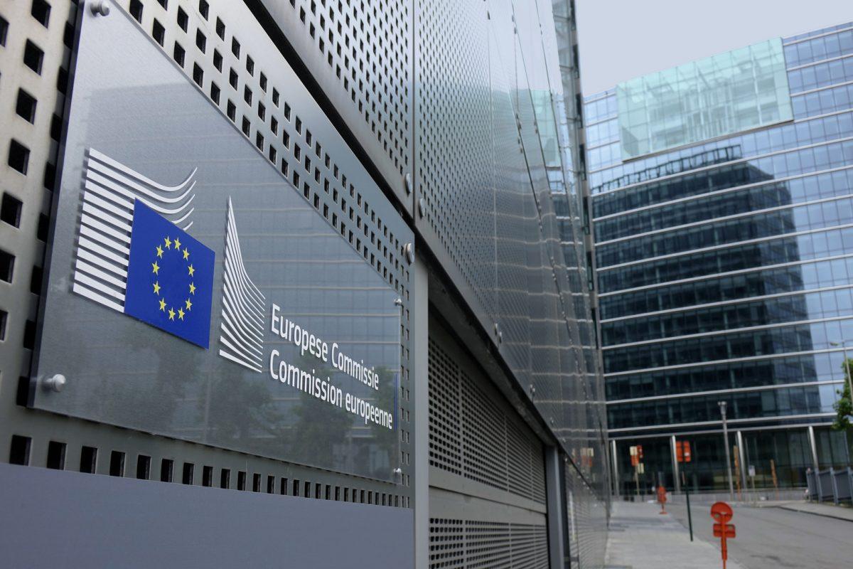 Еврокомиссия опубликовала свой план по усилению международного статуса евро