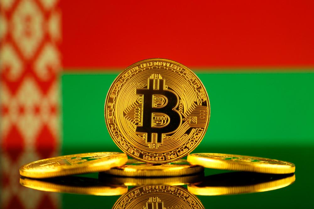 Первая в СНГ лицензированная и регулируемая криптобиржа открыта в Беларуси