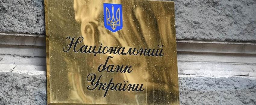 В Украине вступил в силу закон о валюте, разрешена онлайн-покупка валюты физическими лицами и другие послабления