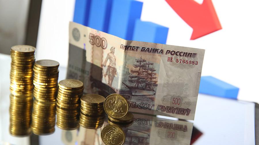 Подготовлен новый прогноз экономистов по экономике России