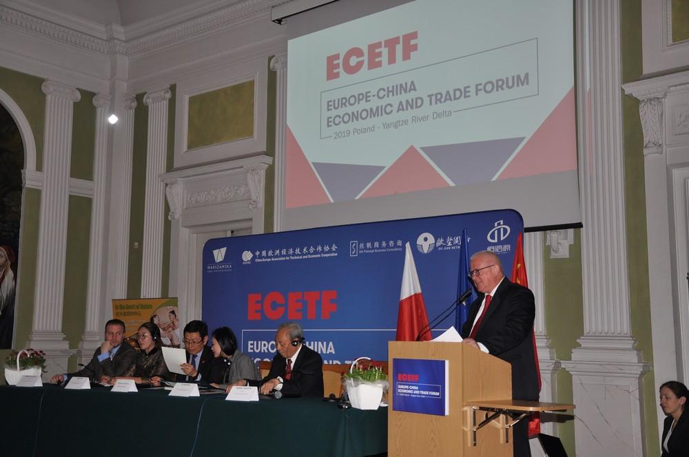 Европейско-Китайский Торгово-Экономический Форум под эгидой Варшавской Торгово-Промышленной Палаты