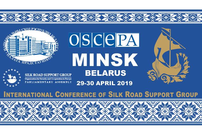 В Минске началась международная парламентская конференция Группы поддержки Шелкового пути