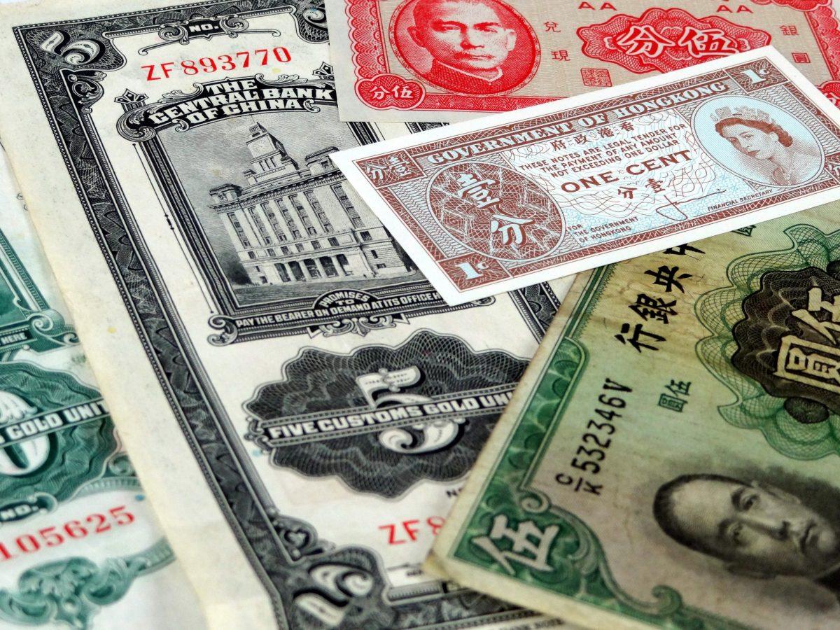 Аналитики предсказывают сильнейший дефолт по ценным бумагам в Китае