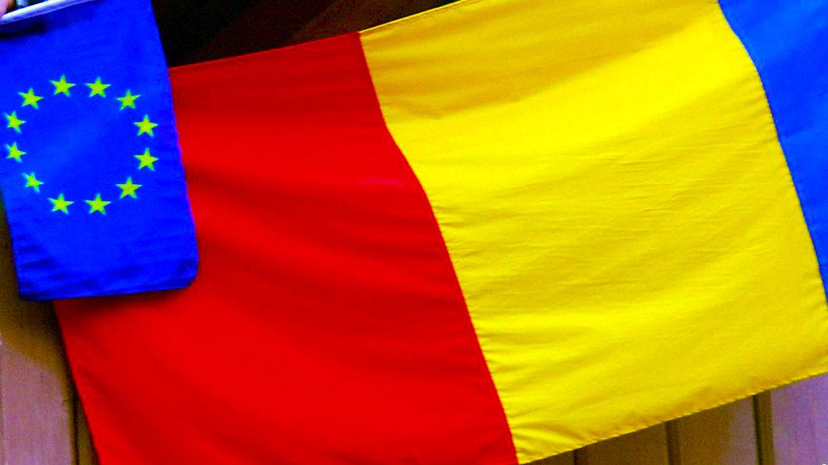 Аналитики встревожены: экономический рост Румынии замедляется