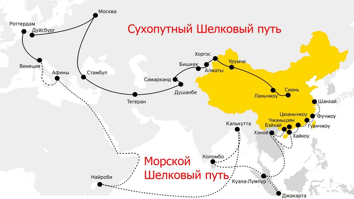 Китай вовлек в орбиту «Пояса и пути» 137 стран