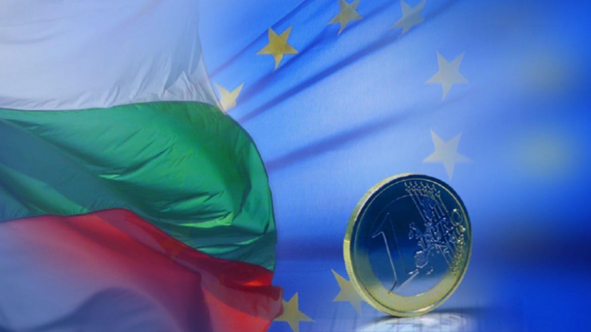Болгарию впустили в «зал ожидания Еврозоны»