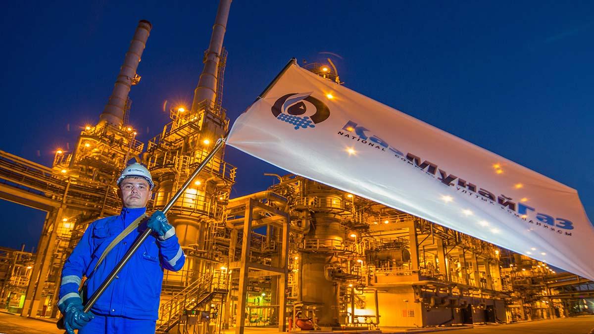 Казахстан готовит к IPO свою национальную нефтяную компанию