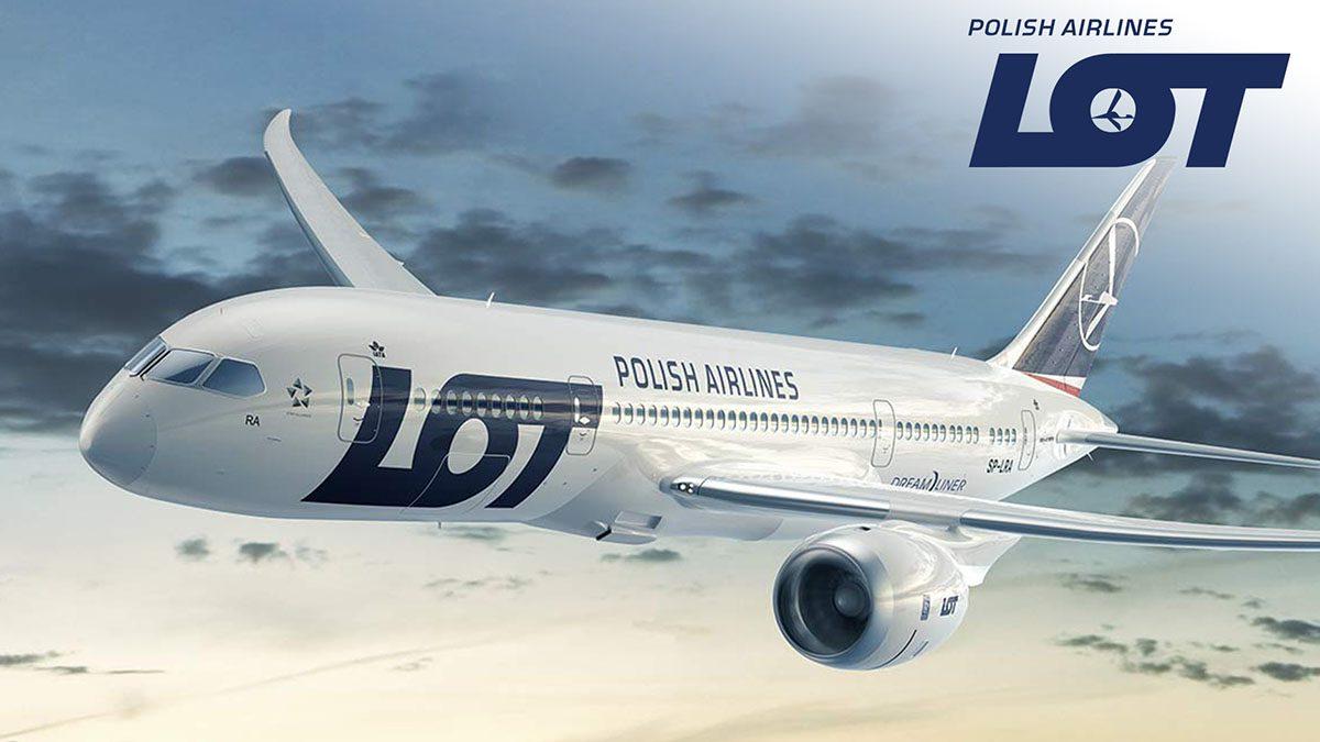 LOT Polish Airlines увеличивает частоту полетов в Казахстан
