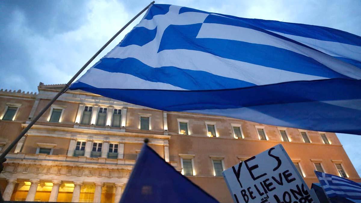 МВФ закрывает офис в Афинах