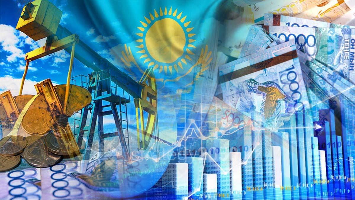 Казахстану снизили прогноз роста