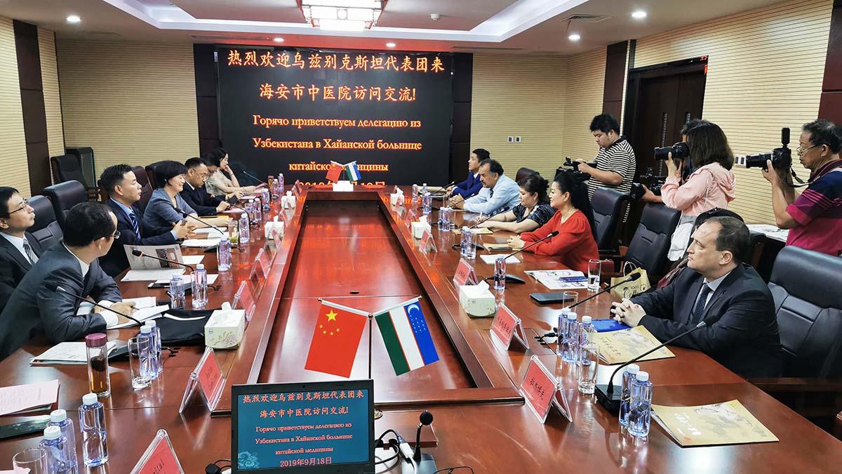 Китай инвестирует в Узбекистан