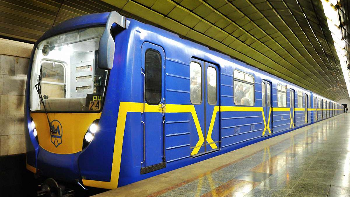 50 млн евро для киевского метро