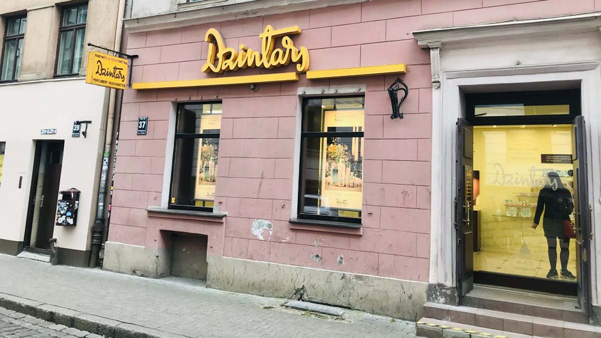 Dzintars уходит с молотка за долги в 6,9 млн евро