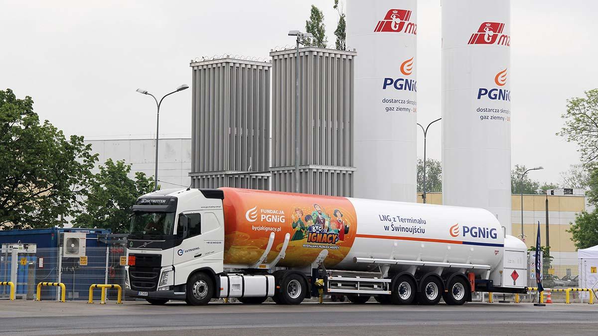 PGNiG выиграла арбитражный спор с «Газпромом»