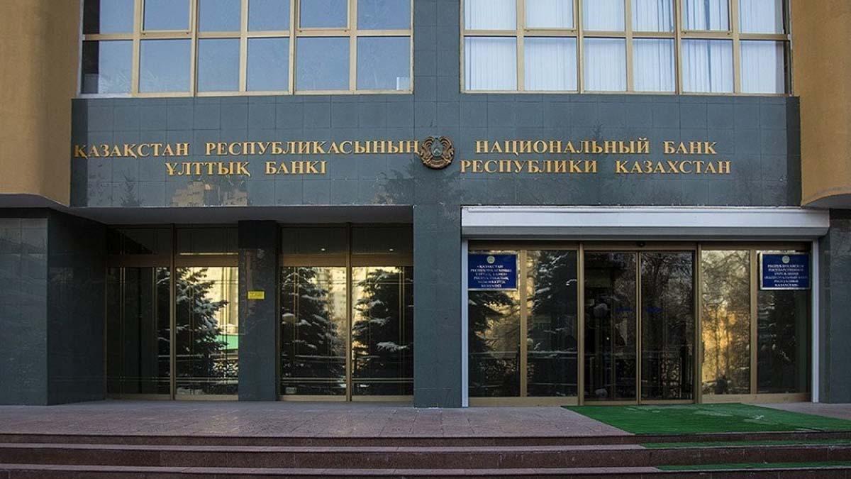 В Казахстане усилен контроль за покупкой валюты
