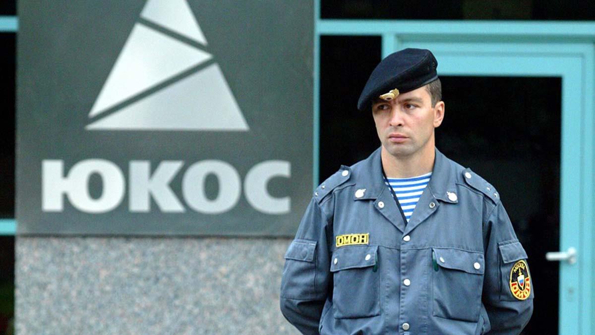 Акционеры ЮКОСа арестовали бренды русской водки