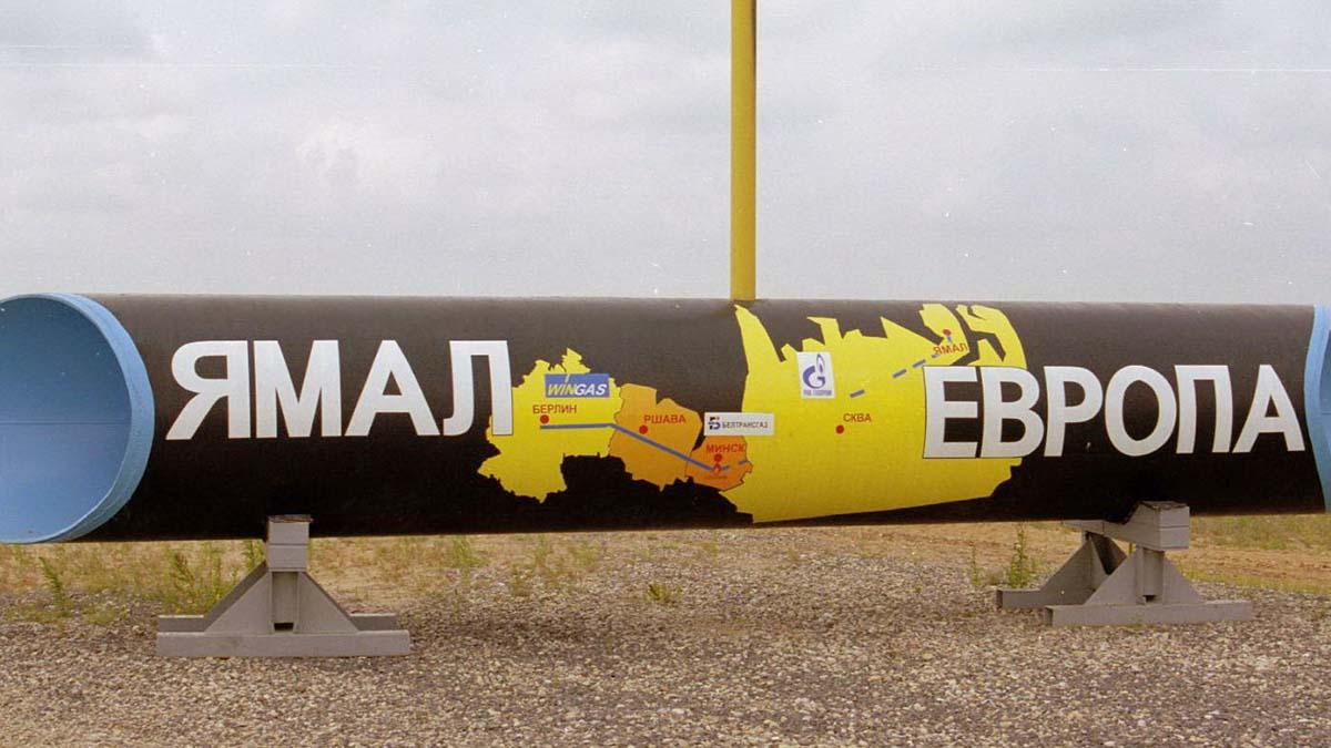 Остановлен транзит российского газа через Польшу